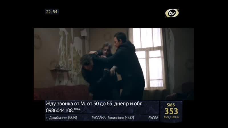 Друга ріка - Париж (Дай мені вогню) (O-TV)