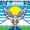 """Администрация МО """"Майминский район"""""""