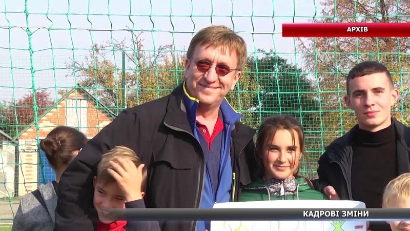 Владислав Бухарєв - голова Служби зовнішньої розвідки України