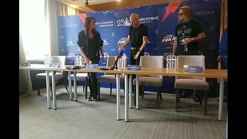 Герои рока в Кемерове:пресс-конференция