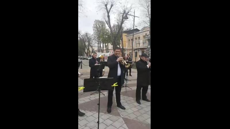 Кримски народен духов оркестър в Севастопол поздрави България с песента Катюша