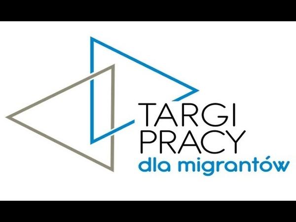 Шукаєш роботу в Польщі Ярмарка вакансій спеціально для мігрантів