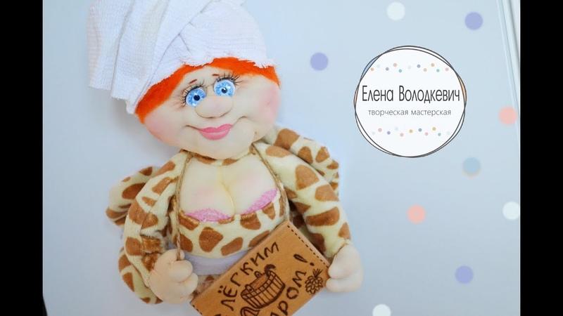 Кукла попик из колготокС легким паром/ How to Make a Sock Doll, DIY dolls from socks