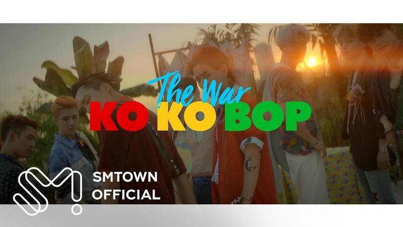 170718 EXO 엑소 'Ko Ko Bop' MV