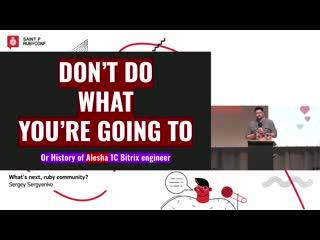Самый простой способ переквалифицироваться в востребованного ruby-программиста. rubizza - бесплатные курсы в питере и минске