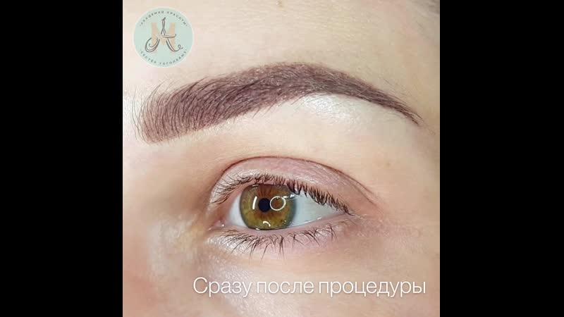 Перманентный макияж от Николая Бажукова Москва татуаж