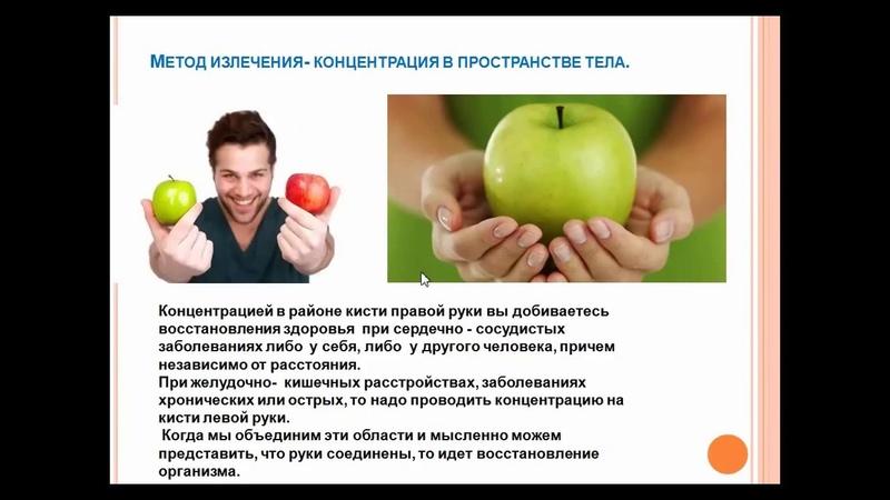 Video 2018 06 06 Вебинар №1 часть1 Новый курс в Дистанционном лектории t
