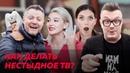 Картозия и его «Пятница» : Ивлеева, Бурунов, Тодоренко, Ивакова и кот Кокос / Редакция