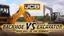 Экскаватор-погрузчик JCB против обычного экскаватора