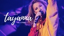 TAYANNA — Концерт «Фантастична жінка» [FULL VERSION]