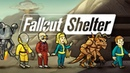 Fallout Shelter 1 Начинаем...