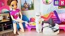 МИСТЕР МУМИЯ МАКС ОТДАЙ БУМАГУ КАТЯ И МАКС ВЕСЕЛАЯ СЕМЕЙКА Мультики с куклами Барби