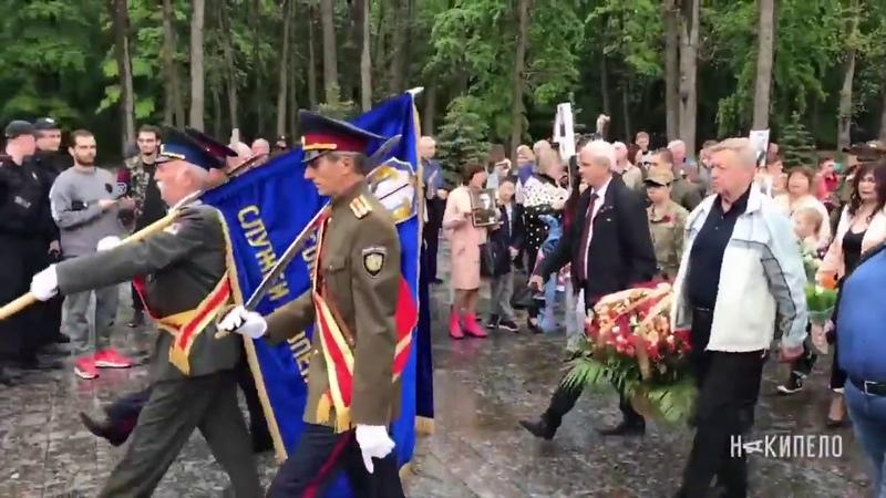 В городе-герое Харькове поклонники Бандеры и Хухевича получили в табло. Хорошая тенденция.