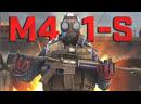 BEST M4A1-S PRO PLAYS - FragMovie CSGO