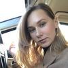 Anastasia Belik