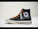 Обзор кроссовок Off-White Converse от shoes-sale