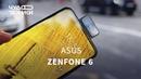 ASUS Zenfone 6 c поворотной камерой обзор