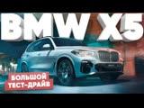 BMW X5 M50D 2019 G05