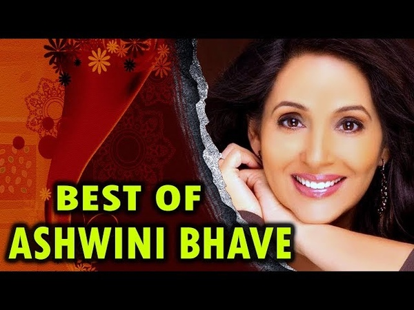 Best of Ashwini Bhave | 90s Evergreen Bollywood Songs | Best Romantic Hindi Songs