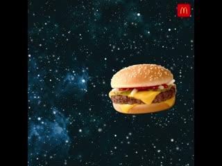 Роял, ты просто космос!