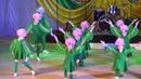 Детский коллектив МОЗАИКА . Танец Вальс цветов .