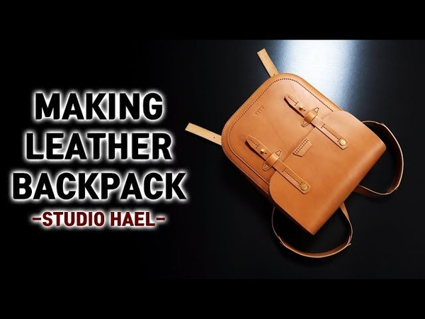 Free PDF patternMaking a leather backpackLeather craft가죽공예무료패턴레더 백팩 만들기