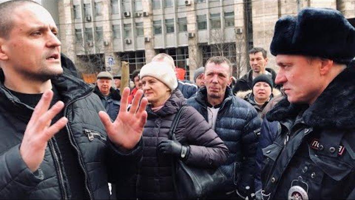 ПУТИН мы от вас устали! Сергей Удальцов