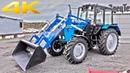 Трактор МТЗ-82.1 23/12 - модернизированная версия самого популярного трактора в мире!