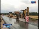 В 2019 году на ремонт рязанских дорог потратят 2 миллиарда 700 миллионов рублей