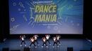 DANCE MANIA La banda