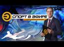 Программа Спорт в Эфире гость студии Наиль Якупов Нападающий ХК СКА Санкт Петербург