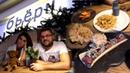 Обзор заведения Bjorn Бьёрн Москва Просили необычного Встречайте Северная кухня PRostoEda