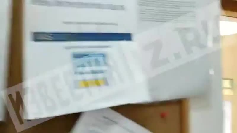 Крупный центр сайентологов обыскивает полиция в Лосино Петровском