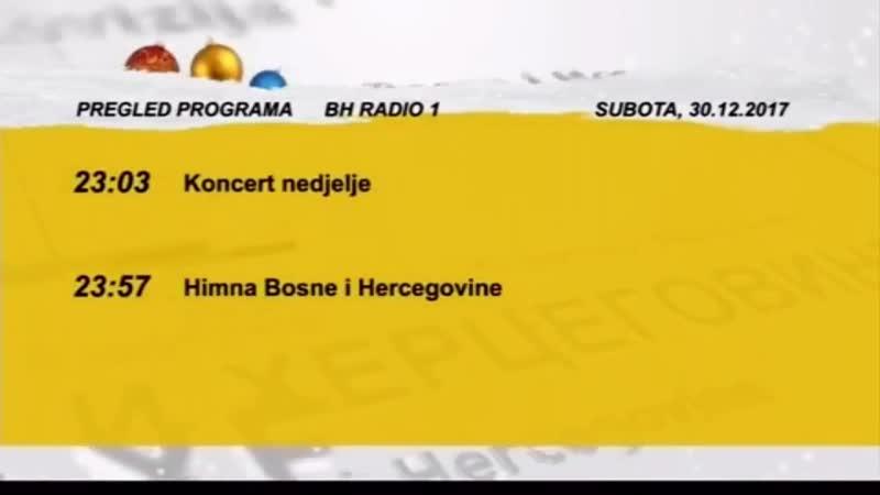Окончание новостей, программа передач, конец эфира и начало перегона (BHT 1 [Босния и Герцеговина], 29.12.2017)