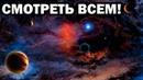 СРОЧНО ПОКАЖИТЕ ЭТУ СЕНСАЦИЮ ЛЮДЯМ / Документальный выпуск! Новинка кино. Русские фильмы 2019 HD!