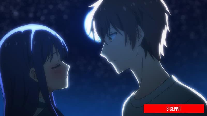 [AniDub] [03] Похотливая Ао не может учиться / Midara na Ao-chan wa Benkyou ga Dekinai (BAN, Sakura)