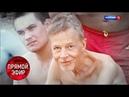 Джек Восьмёркин американец и тайное лекарство от рака Андрей Малахов Прямой эфир 25 06 19