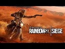 Tom Clancy's Rainbow Six Siege СТРИМ ЧОКНУТОЕ ЗОЛОТО