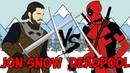 Джон Сноу против Дэдпула Супергеройская Битва