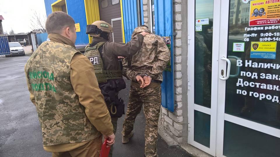 В Северодонецке офицер ВСУ совместно с сообщниками