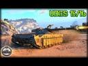 UDES 15 16 world of tanks Kolobanov