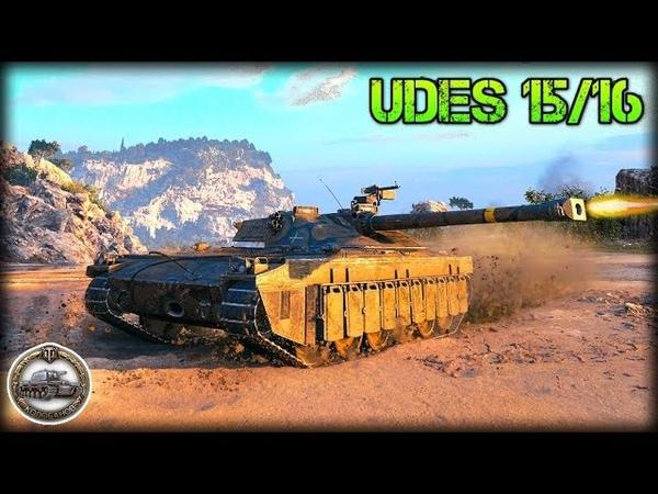 UDES 15/16 \ world of tanks \ Kolobanov \