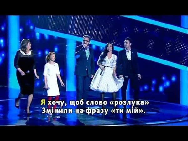 Ніченькою темною - Шматовы и Пономарёв - Одна родина - Интер
