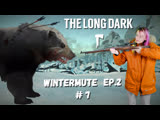 The Long Dark Wintermute Перезагрузка ep.2 Надежда на радиовышку на ГЭС#7