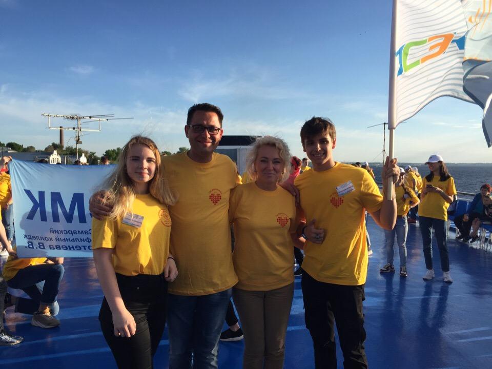 ll Молодежный Форум актива студентов профессиональных образовательных организаций Самарской области