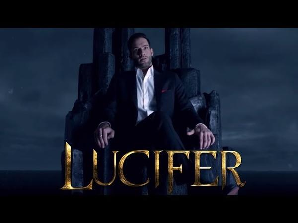 Люцифер Денница возвращается в ад. Конец сериала Люцифер: 4 сезон 10 серия. Финал 4 сезона. HD 1080
