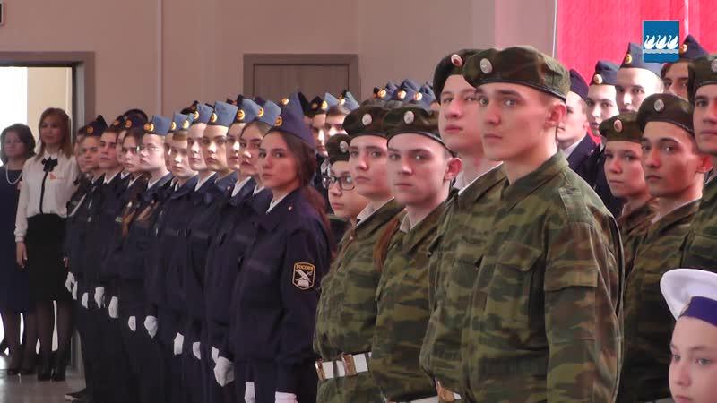 Стерлитамакские школьники пополнили ряды «Юнармии»