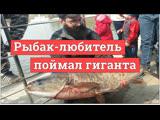 В Самарском парке поймали гигантскую рыбу