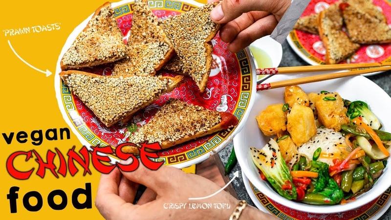VEGAN CHINESE FOOD. vegan 'prawn' toasts crispy lemon tofu