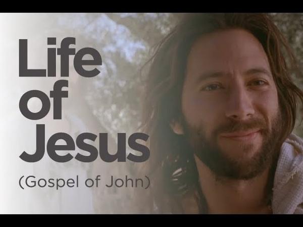 Viata lui Isus Hristos Evanghelia lui Ioan